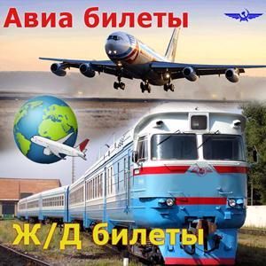 Авиа- и ж/д билеты Стрежевого