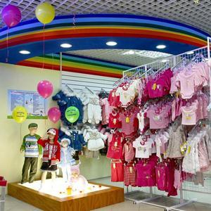 Детские магазины Стрежевого