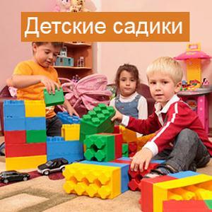 Детские сады Стрежевого