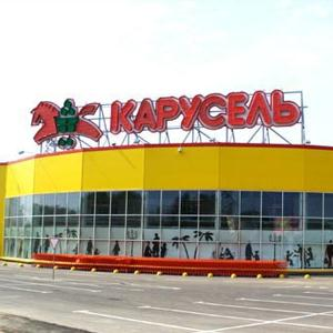 Гипермаркеты Стрежевого