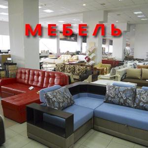 Магазины мебели Стрежевого
