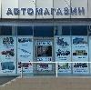 Автомагазины в Стрежевом