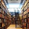 Библиотеки в Стрежевом
