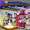 Детские магазины в Стрежевом