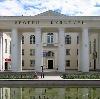 Дворцы и дома культуры в Стрежевом