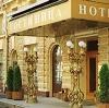 Гостиницы в Стрежевом