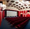 Кинотеатры в Стрежевом