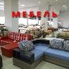 Магазины мебели в Стрежевом