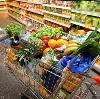 Магазины продуктов в Стрежевом