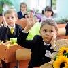 Школы в Стрежевом