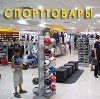 Спортивные магазины в Стрежевом