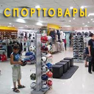 Спортивные магазины Стрежевого